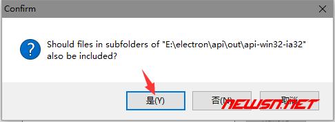 如何利用innosetup制作electron的安装包 - 012