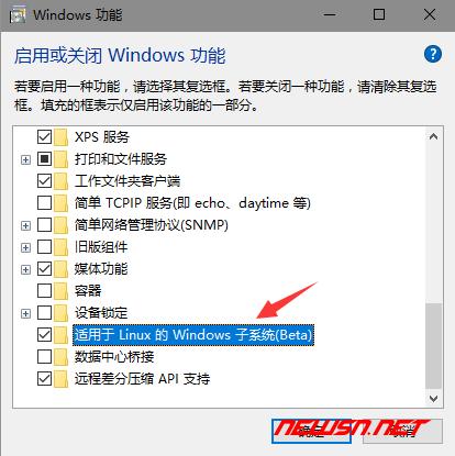 win10,如何安装一个ubuntu的bash环境 - 005