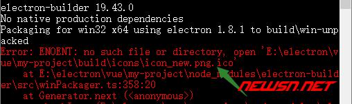 electron换图标之builder - ico_07