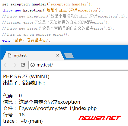 php错误处理之set_exception_handler - php5_exception
