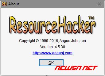 利用ResourceHacker修改electron的版本信息及图标 - 019