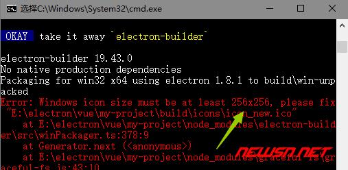 electron换图标之builder - ico_04
