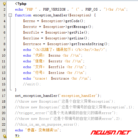 php错误处理之set_exception_handler - 111