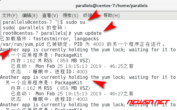 苏南大叔:centos执行yum update,packageKit 提示/var/run/yum.pid 已锁定 - centos-yum-update-01