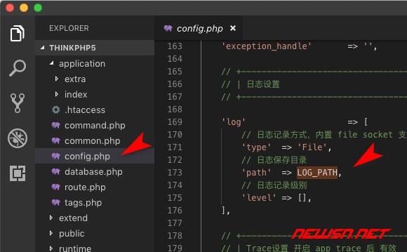 苏南大叔:thinkphp项目调试,如何配置log日志文件地址? - application-config