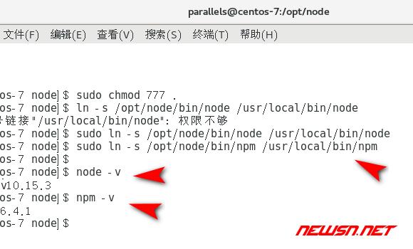 苏南大叔:centos7带gnome桌面系统,如何安装node字节版环境? - nodejs-ok