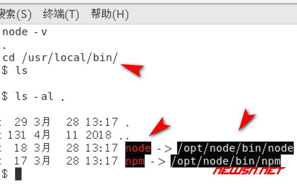苏南大叔:centos7带gnome桌面系统,如何安装node字节版环境? - ln-not-found