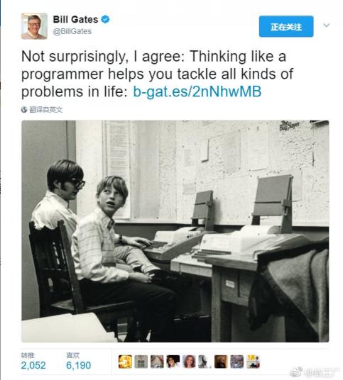围观一下:比尔盖茨的短域名 - twitter