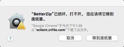 苹果系统关闭守门者程序 - mac_001