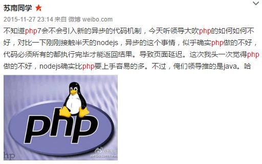 PHP网页异步执行后台进程 - php-sync