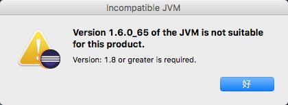 mac下安装eclipse时java运行时的问题 - mac_java_006