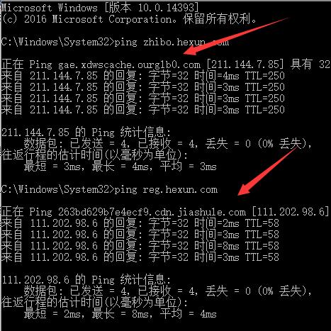 """从""""和讯登陆注册""""谈""""chrome对http环境下的密码输入处理"""" - hexun-chrome-https-4"""