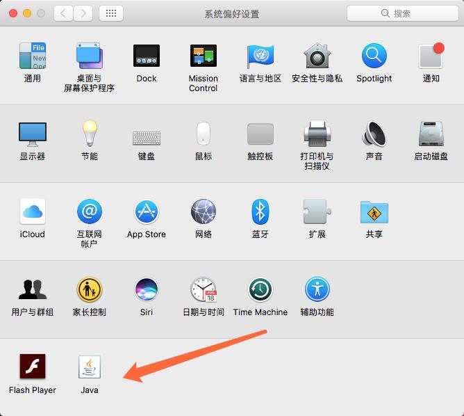 mac下安装eclipse时java运行时的问题 - mac_java3_001