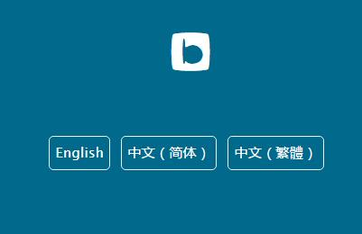 开源bW博客系统安装记录 - bw-1
