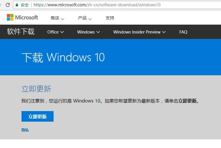 win10系统,为docker安装hyperv - win10_update_10