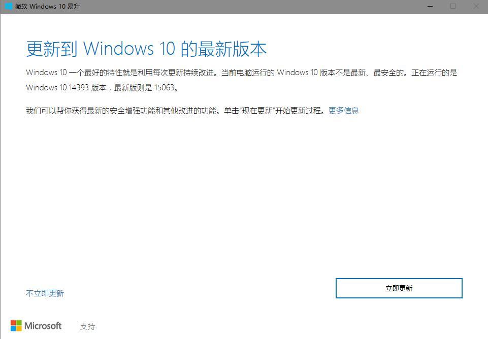 win10系统,为docker安装hyperv - win10_update_11