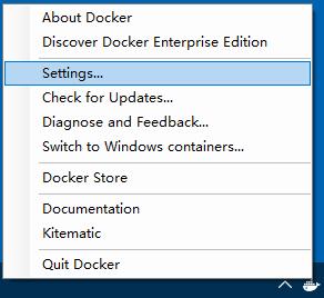 win10系统,docker设置共享文件夹 - docker-setting