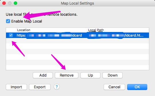 利用抓包工具charles,动态调试网站内容 - charles-del-map-local