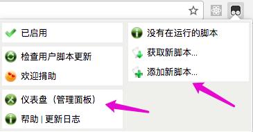 利用油猴脚本加载piwik的代码,创造测试环境 - youhou-icon