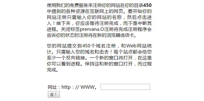战斗民族程序员也有seo,也有蜘蛛池 - seo_spider_cn