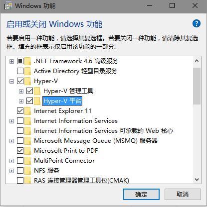 win10系统,为docker安装hyperv - hyperv_07_after_mac_bootcam