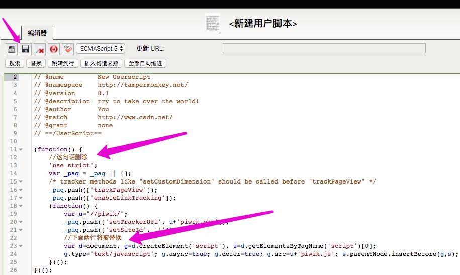 利用油猴脚本加载piwik的代码,创造测试环境 - youhou-icon-2