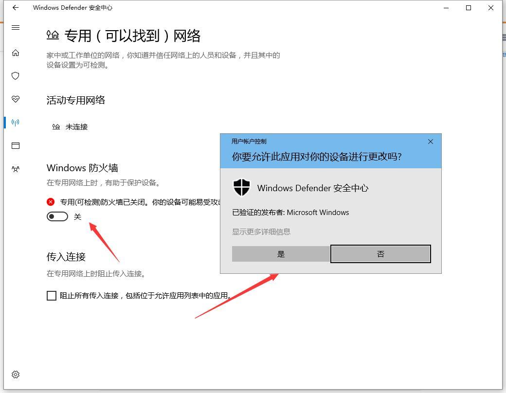 win10系统,docker设置共享文件夹 - share_folder_03