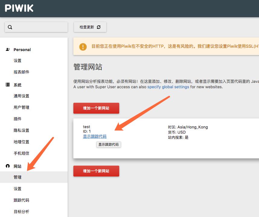 piwik使用,之修改语言项及显示今日记录 - piwik_js