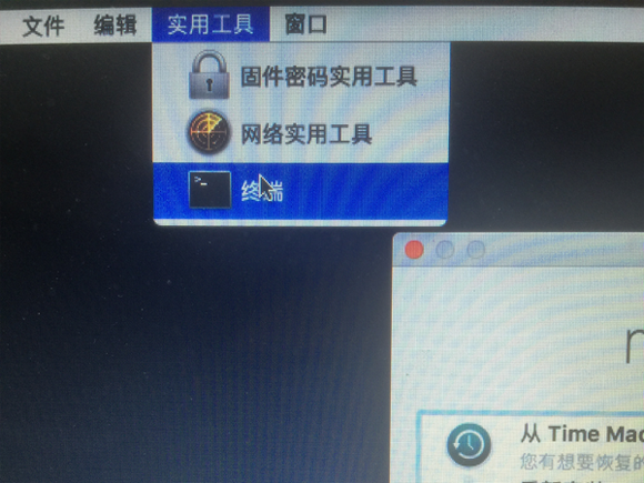 mac系统,如何卸载python库numpy - mac-recovery-2